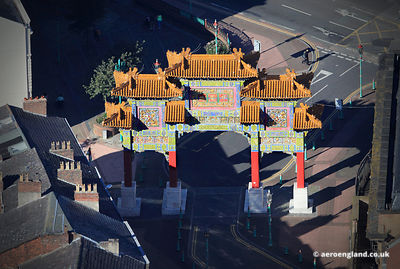 Chinese Arch Liverpool