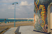 Mosaic on the Corniche, Marsa Matruh, Mediterranean Coast, Egypt