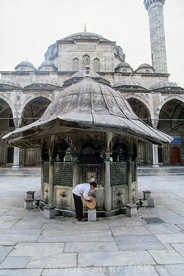 Turquie, Istanbul, mosquée Sokolu Mehmet Pacha, fontaine aux ablutions