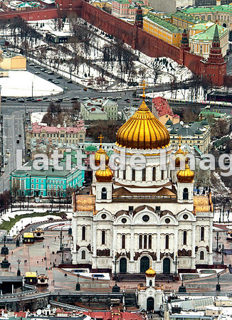 Moscow, Russia. Cathedral of Christ the Saviour.