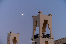 Moon rise in Berkan on the Moroccan-Algerian border in Morocco.