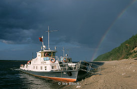 Ship and Rainbow