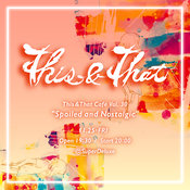 This&That Café Vol. 30 photos