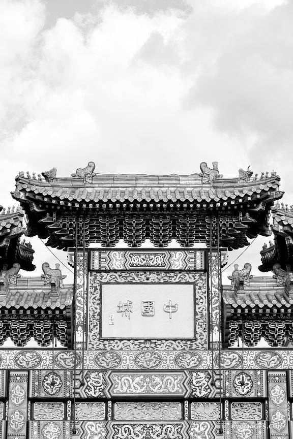 FRIENDSHIP ARCHWAY CHINATOWN GATE WASHINGTON DC BLACK AND WHITE VERTICAL