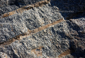 Granite background.