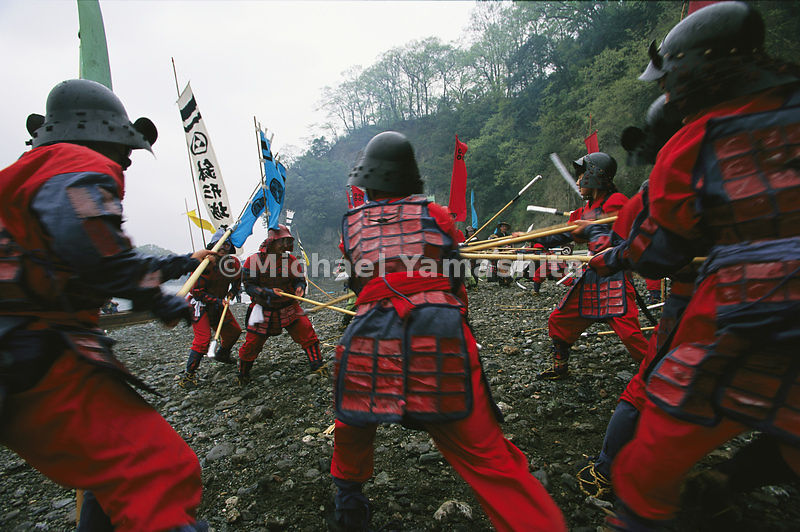 Age of Samurai photos