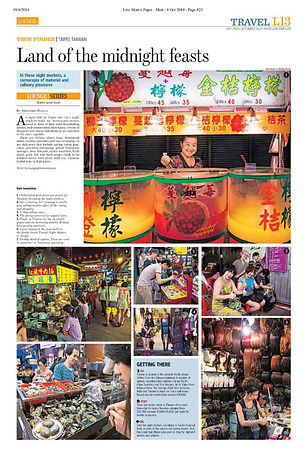 Taiwan Night Market; Hindustan Times - Mint Lounge; October 2014 photos