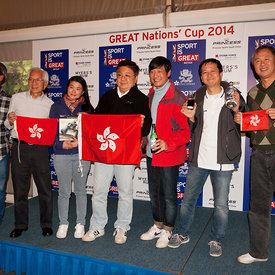 GREAT NATIONS' CUP 2014 photos