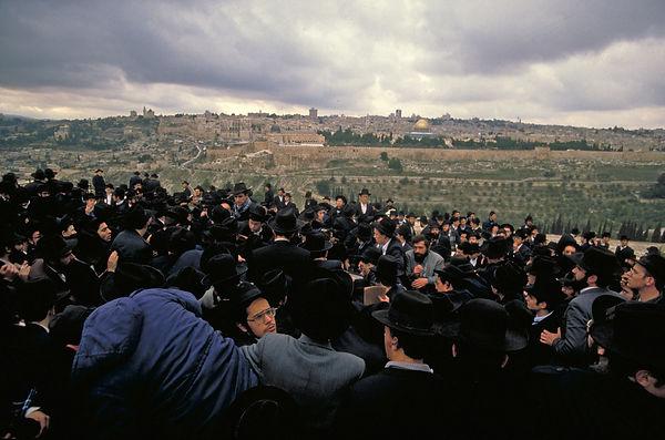 Jerusalem yerushalayim