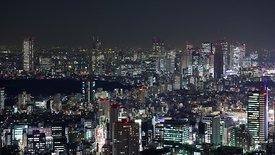 Bird's Eye: Twinkling Lights Of Shinjuku