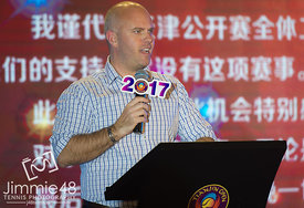 Tianjin Open 2017, Tianjin, China - 9 Oct