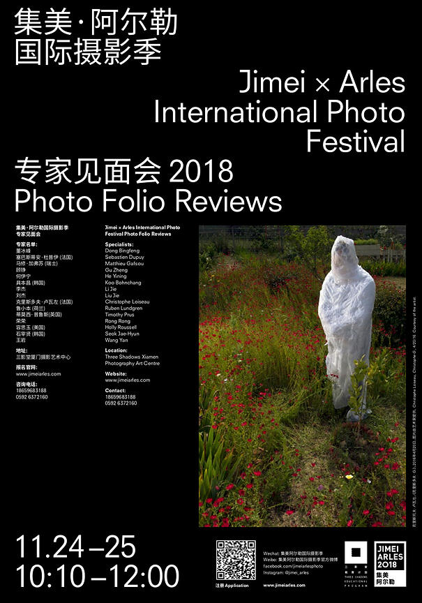 JIMEIARLES_photofolio_poster_Digital_2