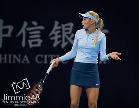 China Open 2017, Beijing, China - 2 Oct