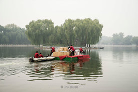 Hou Hai lake in Beijing, China.