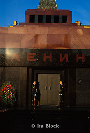 Lenins Tomb, Moscow