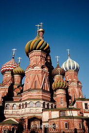 St. Basils Church, Moscow, Russia
