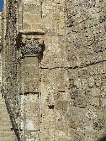 Crusader arcade column remnants in the Parvis of Church of the Holy Sepulchre, Jerusalem, Israel