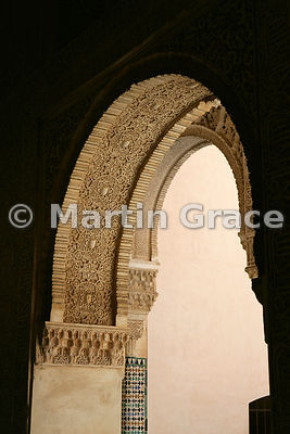 The Courtyard of the Mexuar, Nasrid Palaces, Alhambra, Granada, Andalusia, Spain