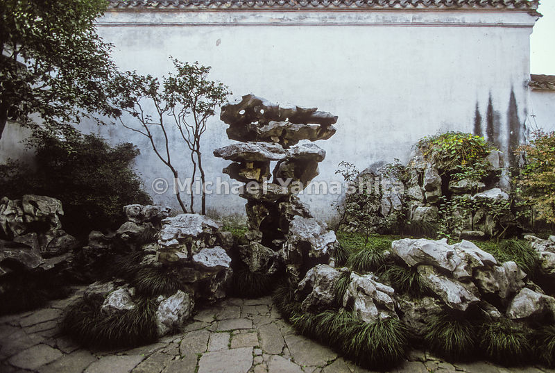 The Garden of the Master of the Nest.Classical Gardens of Suzhou.China