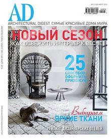 AD_Russia_Page_1