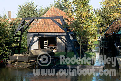 Private Boathouse