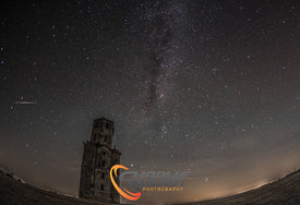 Horton Tower - Perseid Meteor Shower