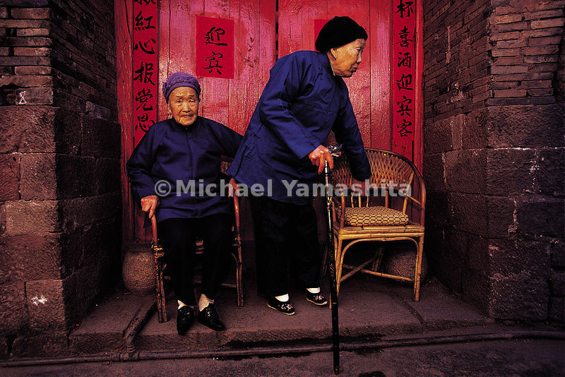 Foot binding in Yunnan, China. Abolished for decades, the feet of elderly women are sometimes still marked by binding.