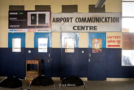 telephone booths at Bhairahawa Airport, Lumbini, Nepal.