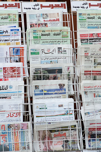 Foreign Language Newspaper Rack on London Street