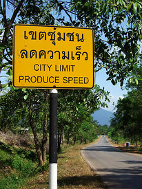 Thai road sign