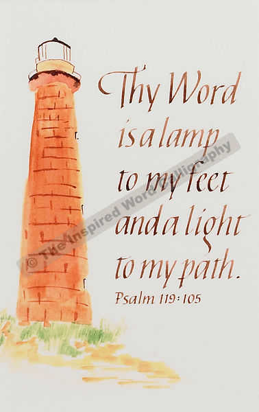 Your word is a lamp… - Psalm 119:105 - in hand lettered calligraphy and hand drawn art - IWC Item: 1115P