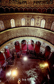 Dome of the Rock Mosque, Jerusalem, Israel