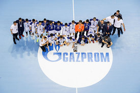 Players during the Final Tournament - Final Four - SEHA - Gazprom league, Bronze Medal Match Meshkov Brest - PPD Zagreb, Belarus, 09.04.2017, Mandatory Credit ©SEHA/ Stanko Gruden..