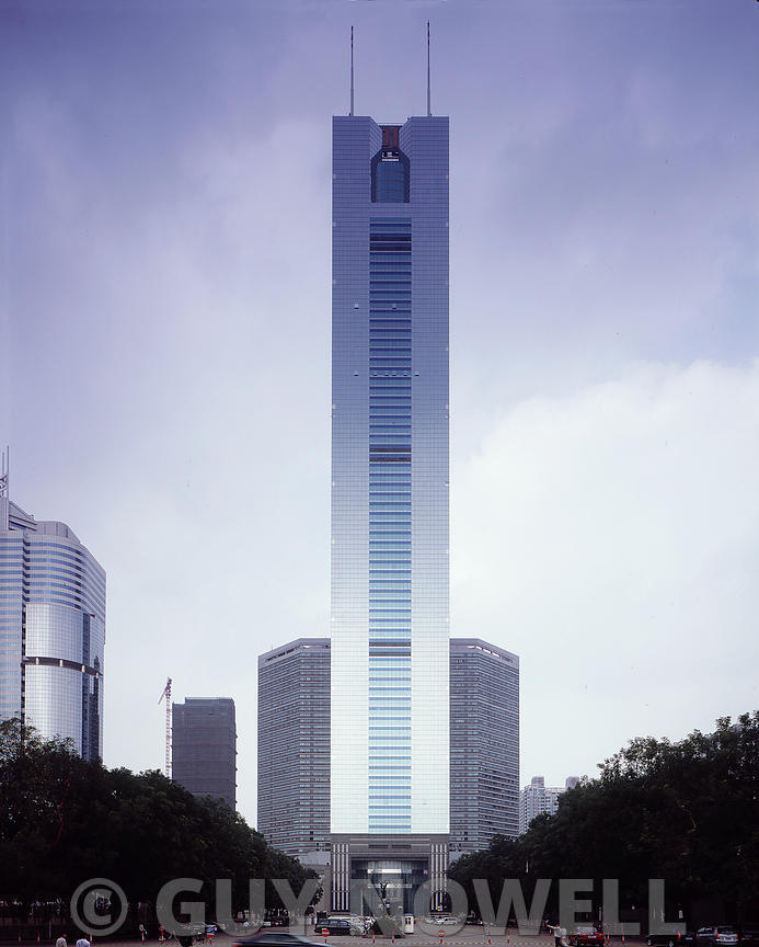 CITIC, Guangzhou