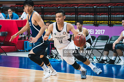 Men's Basketball Places 21th-22nd: Hong Kong vs. Korea photos