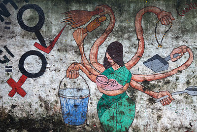 Mural art dealing with gender equality themes done by students of the Sir J.J. Insititute for Applied Arts, Bandra, Mumbai, India.