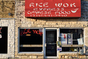 Rice Wok Express Chinese Food  Restaurant