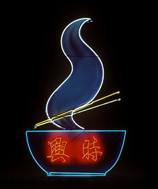 Neon noodle sign