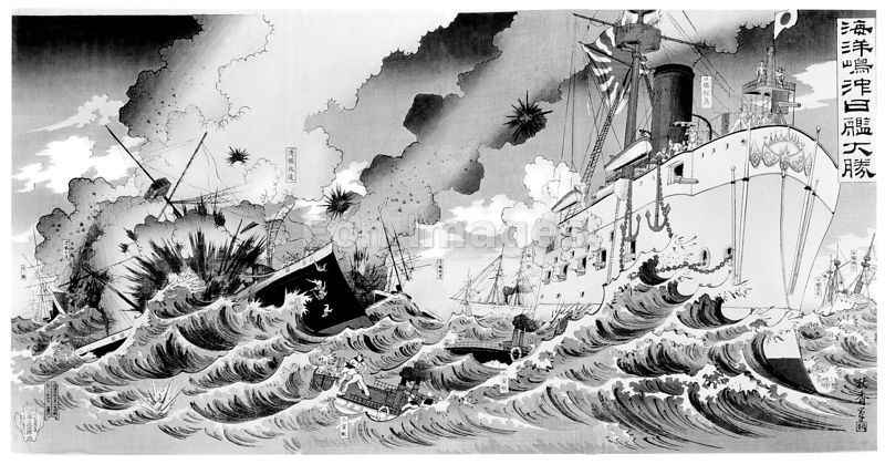 Japanese defeat Chinese at Yalu in 1894