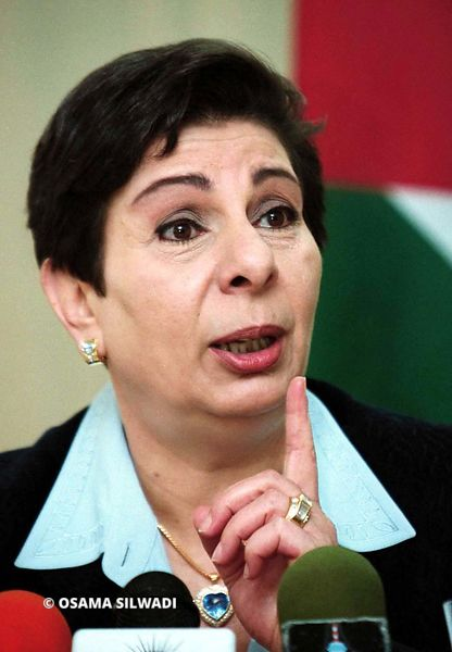 Hanan Ashrawi photos