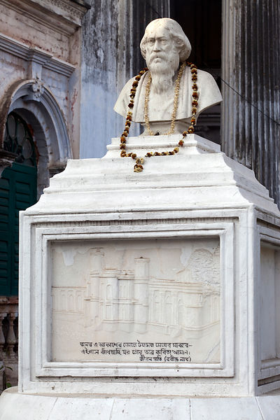 India - Chandannagar - A statue of Rabindranath Tagore outside the largely derelict library