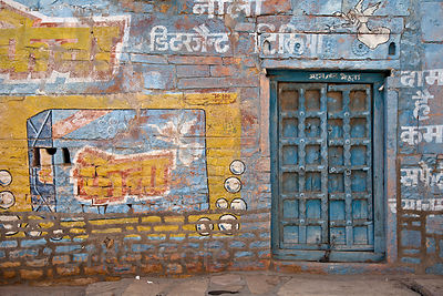 Painted wall in Jaisalmer, Rajasthan, India