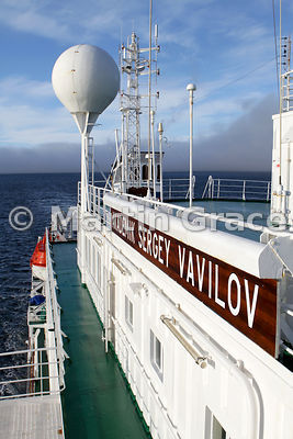 Strong sunlight on polar vessel Akademik Sergey Vavilov at 12.30am, Albert I Land, Spitsbergen, Svalbard