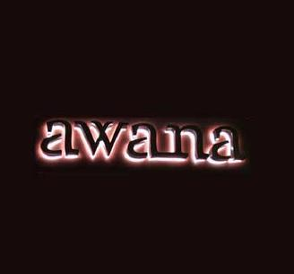 Awana restaurant