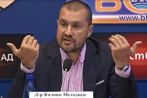 Kaloyan-Metodiev-ISA