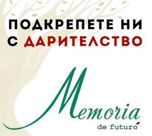 logo-darenie1