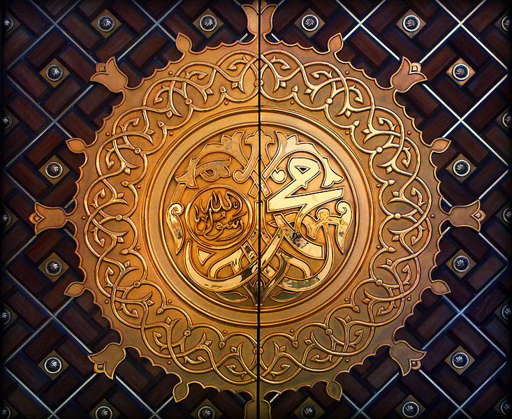 Al-Masjid_AL-Nabawi_Door