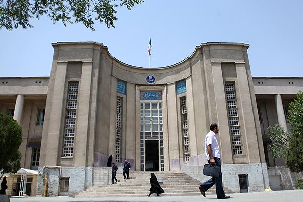 Universitatea-din-Teheran-Oriens.ro_