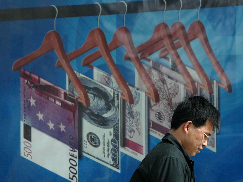 china-yuan-sign