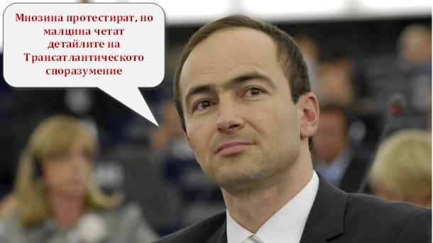 Andrey_Kovachev_TTIP